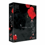 [DVD] Forbidden Quest: Limited Edition (Region-3 / 2 DVD Set)