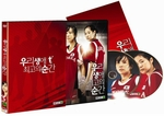 [DVD] Forever the Moment: Limited Edition (Region-3 / 2 DVD Set)