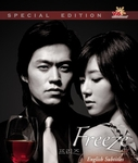 Freeze: CGV TV Drama (Region-1 / 3 DVD Set)