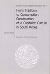 From Tradition to Consumption: Construction of a Capitalist Culture in South Korea