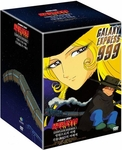 Galaxy Express 999: TV Animation Series - Limited Edition (Region-3 / 18 DVD Set)