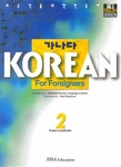 GANADA Korean for Foreigners - Intermediate 2 (Book + CDs)