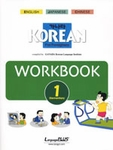 GANADA Korean Workbook - Elementary 1