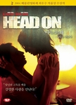[DVD] Gegen die Wand (aka: Head On / Region-3)