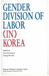 Gender Division of Labor in Korea