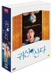 [DVD] Ghost House (Region-3 / 2 Disc Set)
