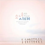 "Girls' Generation - All About Girls' Generation ""Paradise in Phuket"" (Region-1,3 / 6 DVD Set w/ Photobook)"