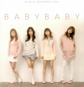 [CD] Girls' Generation - Baby Baby (1st Album Repackaged)