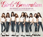 [CD] Girls' Generation - Gee (1st Mini Album)