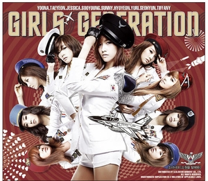 [CD] Girls' Generation - Genie (2nd Mini Album)