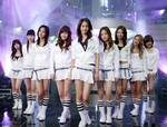 [CD] Girls' Generation - Into the New World (Single)
