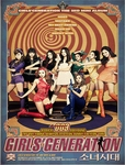 [CD] Girls' Generation -  Mini Album Vol. 3 - Hoot