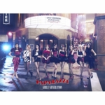 [CD] Girls' Generation - Paparazzi (Japan 4th Single Special Edition, CD+DVD)