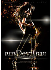 [CD] Girls' Generation - Run Devil Run (2nd Album Repackaged)