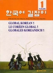 Global Korean 1