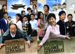 Glory of Family: SBS TV Drama (Region-1,3,4,5 / 18 DVD Set)