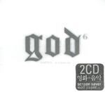 [CD] god - Ordinary Day (6th Album)