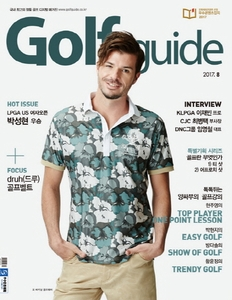 [K-Magazine] Golf Guide