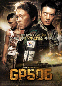 [DVD] GP506 (aka: Guard Post 506 / Region-3)