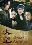 Great Ambition: SBS TV Drama (Region-1,3,4,5 / 9 DVD Set)