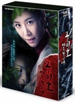 Gumiho - Tale of the Fox's Child: KBS TV Drama (Region-3 / 6 DVD Set)