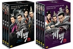 Gye Baek: MBC TV Drama (Region-3 / 2-Volume 13-DVD Set)