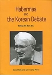Habermas and the Korean Debate