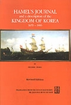 Hamel's Journal and a Description of the Kingdom of Korea