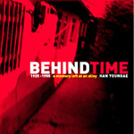 [CD] Han Youngae - Behind Time: 1925-1955, A Memory Left At An Alley