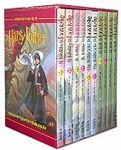 Harry Potter Box Set (Books 1~4: 10-Volume set)