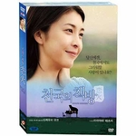 [DVD] Heaven's Bookstore - The Light of Love (Region-3 / 2 DVD Set)