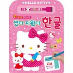 Hello Kitty Wrote and Erased Penbook - Korean Letters (Spring)