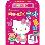 Hello Kitty Wrote and Erased Penbook - Numbers (Spring)