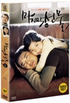 [DVD] His Last Gift (Region-3)