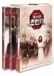 History of the Salaryman: SBS TV Drama (Region-3,4,5,6 / 8 DVD Set)