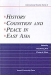 Histroy, Cognition and Peace in East Asia