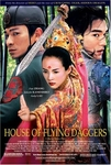 [DVD] House of Flying Daggers (aka: Lovers / Region-3 / 2 Disc Set)