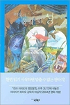Howl's Moving Castle (2-Volume Set)