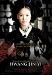 [DVD] Hwang Jin Yi (Region-3 / 2 DVD Set)