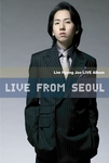 Hyung Joo Lim - Live From Seoul (2CDs+1DVD)