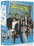 I Am Sam: KBS TV Drama (Region-3,4,5,6 / 6 DVD Set)