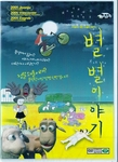 [DVD] If You Were Me: Anima Vision (Region-3)