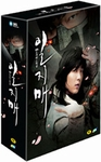Iljimae: SBS TV Drama (Region-3 / 7 DVD Set)