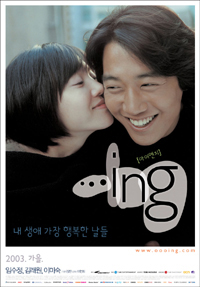 [DVD] ...ing (Region-3 / 2 DVD Set)