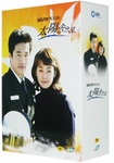 Into the Sun: SBS TV Drama (Region-3 / 7 DVD Set)