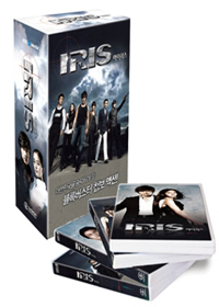 IRIS: KBS TV Drama (Region-3 / 8 DVD Set)