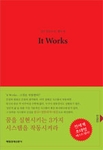 It Works: The Famous Little Red Book that Makes Your Dreams Come True! (English-Korean Edition)