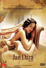 [DVD] Jan Dara (Region-All)