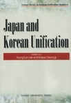 Japan and Korean Unification