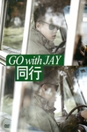 Jay Park Special - Go with JAY (Region-All / 2DVD Set + Photobook)